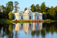 Pushkin Pavillion